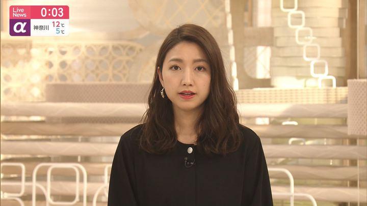 2020年01月20日三田友梨佳の画像26枚目