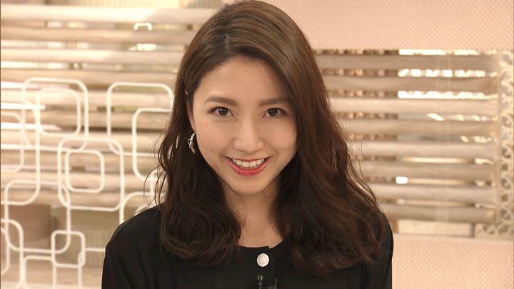 2020年01月20日三田友梨佳の画像33枚目