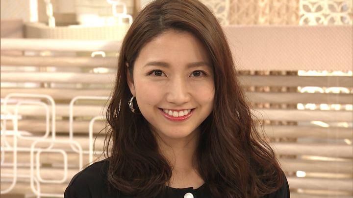 2020年01月20日三田友梨佳の画像34枚目