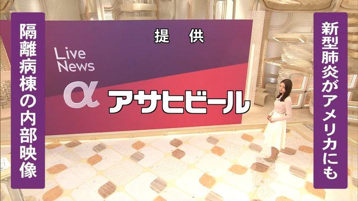 2020年01月22日三田友梨佳の画像04枚目