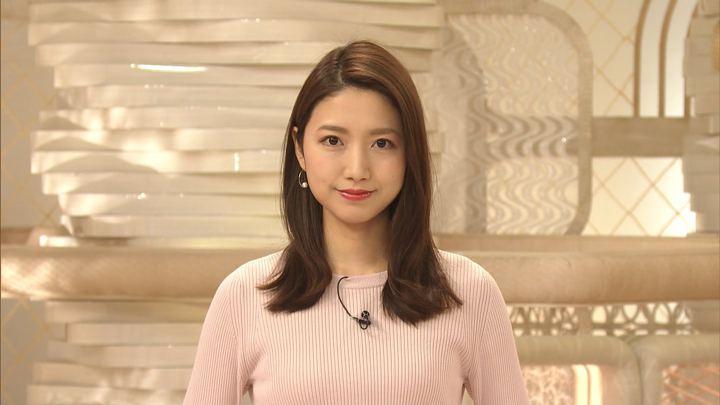 2020年01月22日三田友梨佳の画像06枚目