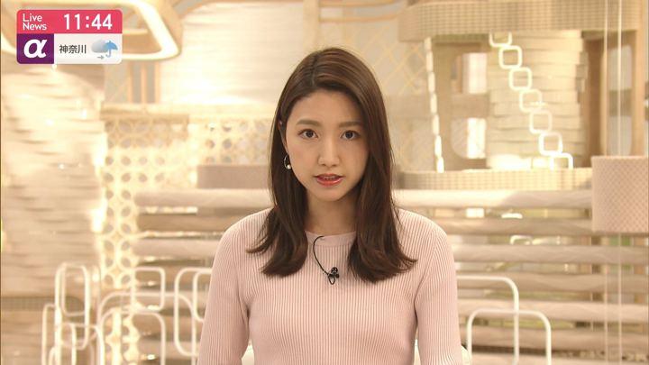 2020年01月22日三田友梨佳の画像08枚目