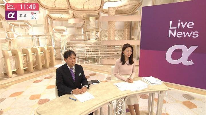 2020年01月22日三田友梨佳の画像10枚目