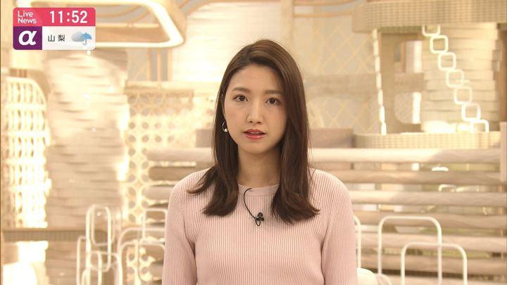 2020年01月22日三田友梨佳の画像11枚目