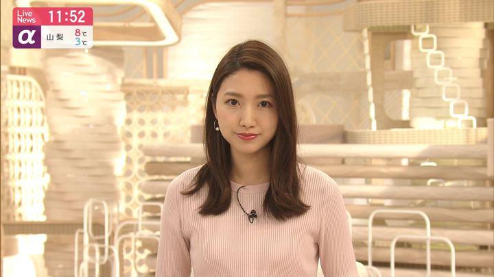 2020年01月22日三田友梨佳の画像13枚目
