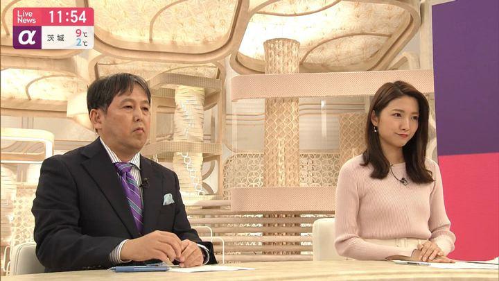 2020年01月22日三田友梨佳の画像14枚目