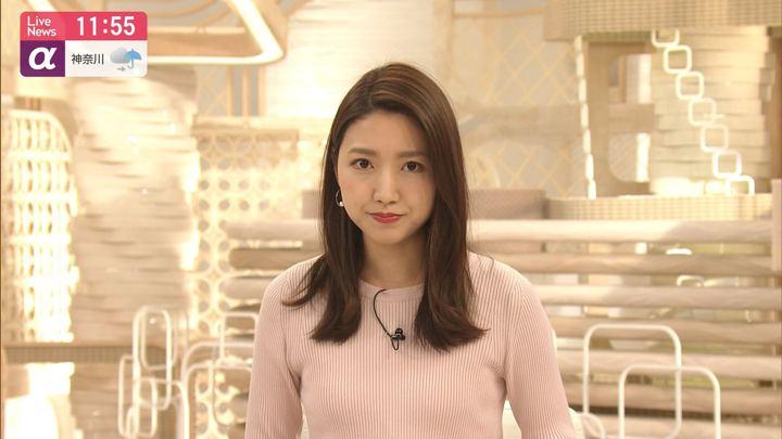 2020年01月22日三田友梨佳の画像15枚目