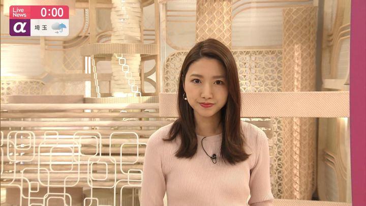 2020年01月22日三田友梨佳の画像17枚目