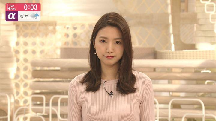 2020年01月22日三田友梨佳の画像19枚目