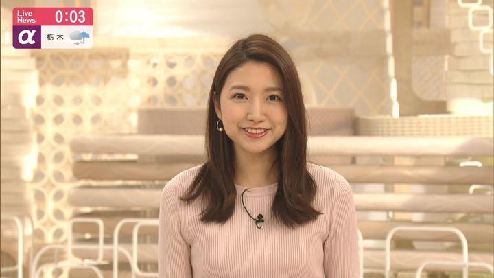 2020年01月22日三田友梨佳の画像20枚目