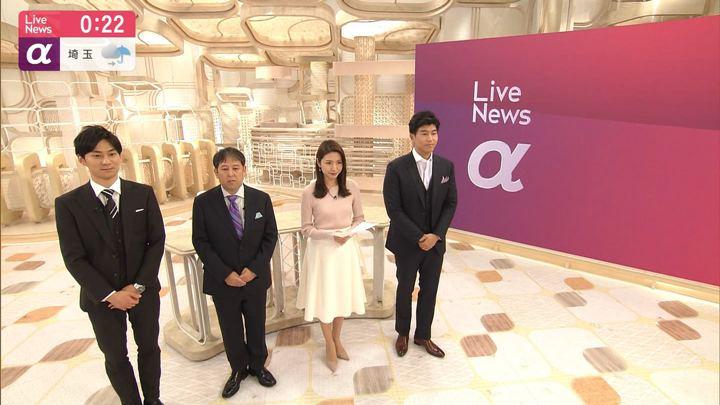 2020年01月22日三田友梨佳の画像27枚目