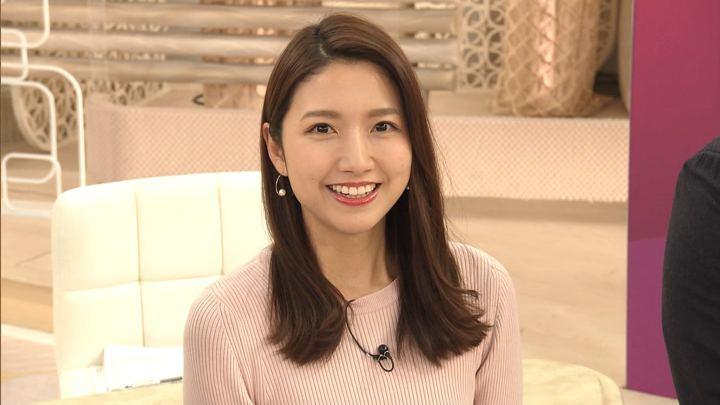 2020年01月22日三田友梨佳の画像28枚目