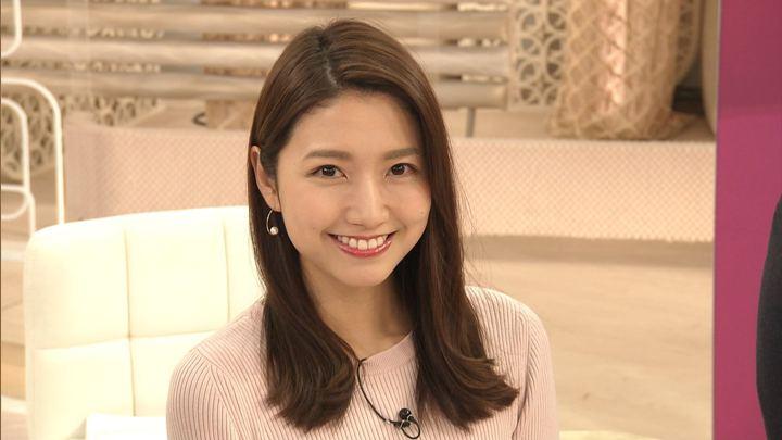 2020年01月22日三田友梨佳の画像29枚目