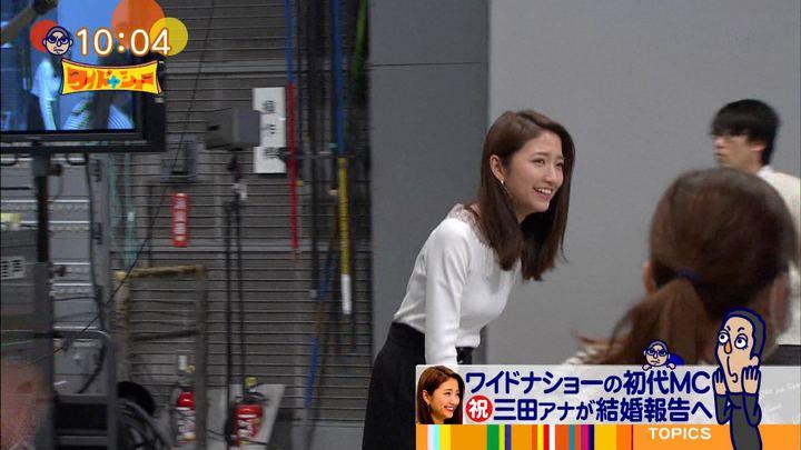 2020年01月26日三田友梨佳の画像01枚目