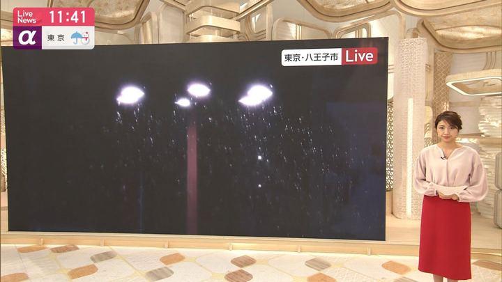 2020年01月27日三田友梨佳の画像08枚目