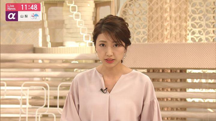 2020年01月27日三田友梨佳の画像11枚目