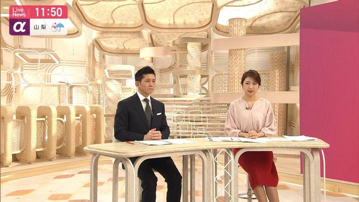 2020年01月27日三田友梨佳の画像13枚目