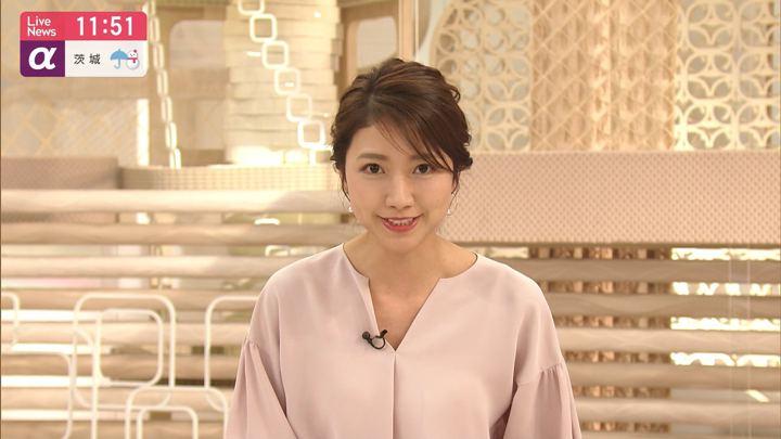 2020年01月27日三田友梨佳の画像18枚目