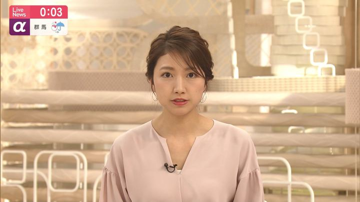 2020年01月27日三田友梨佳の画像24枚目