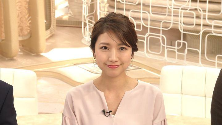 2020年01月27日三田友梨佳の画像32枚目