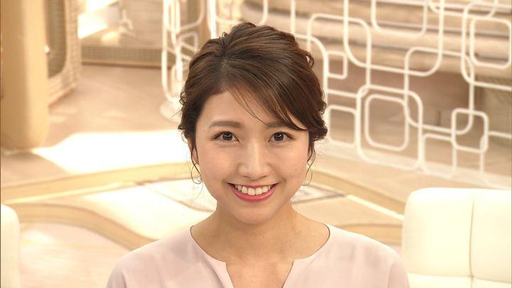 2020年01月27日三田友梨佳の画像33枚目