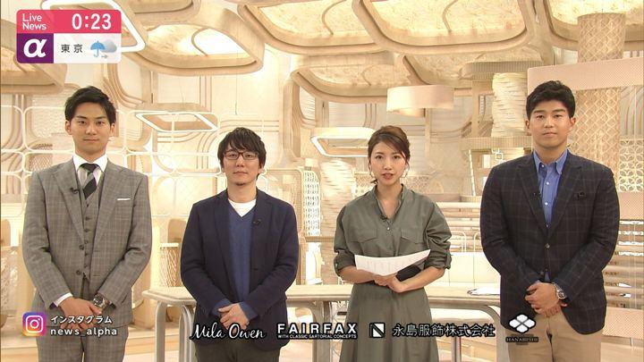 2020年01月28日三田友梨佳の画像18枚目