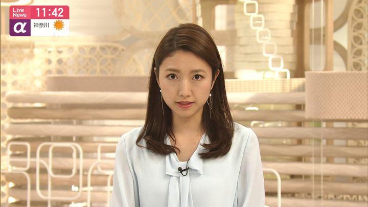2020年01月29日三田友梨佳の画像07枚目