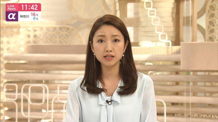 2020年01月29日三田友梨佳の画像08枚目