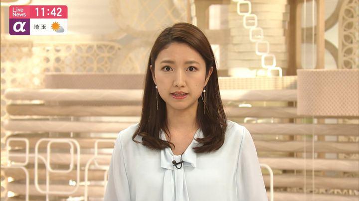 2020年01月29日三田友梨佳の画像09枚目