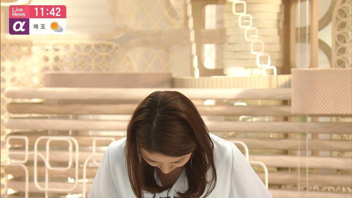 2020年01月29日三田友梨佳の画像10枚目