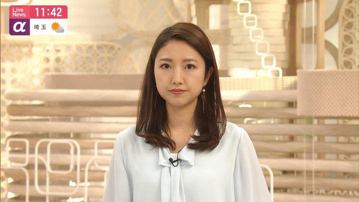 2020年01月29日三田友梨佳の画像11枚目