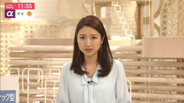 2020年01月29日三田友梨佳の画像19枚目