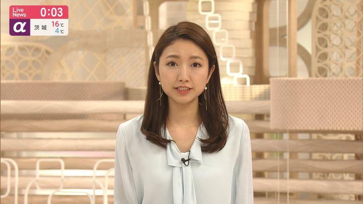 2020年01月29日三田友梨佳の画像23枚目