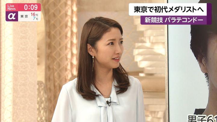 2020年01月29日三田友梨佳の画像26枚目