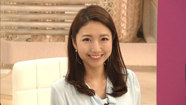 2020年01月29日三田友梨佳の画像32枚目