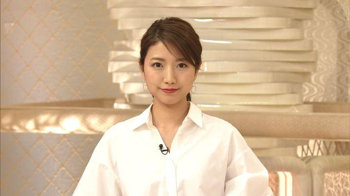 2020年01月30日三田友梨佳の画像03枚目