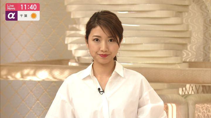 2020年01月30日三田友梨佳の画像05枚目