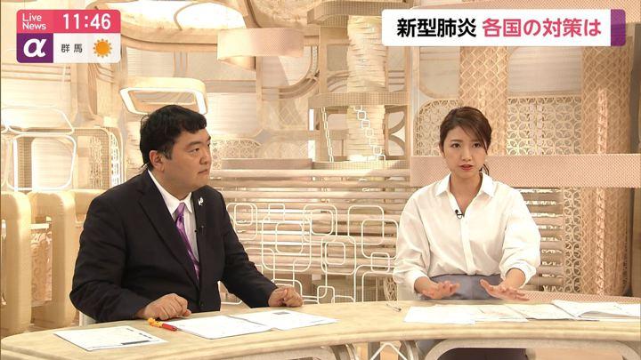 2020年01月30日三田友梨佳の画像09枚目