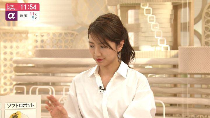 2020年01月30日三田友梨佳の画像15枚目