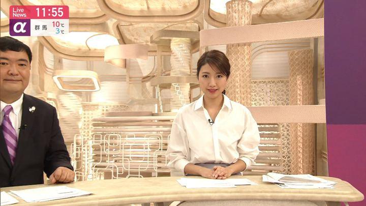 2020年01月30日三田友梨佳の画像17枚目