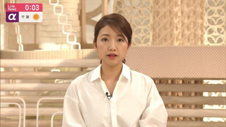2020年01月30日三田友梨佳の画像24枚目