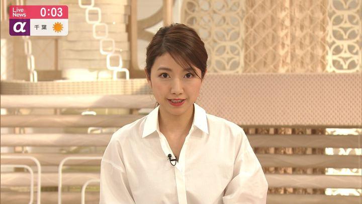 2020年01月30日三田友梨佳の画像25枚目