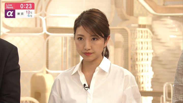 2020年01月30日三田友梨佳の画像31枚目