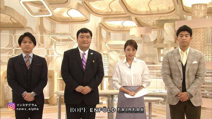 2020年01月30日三田友梨佳の画像35枚目