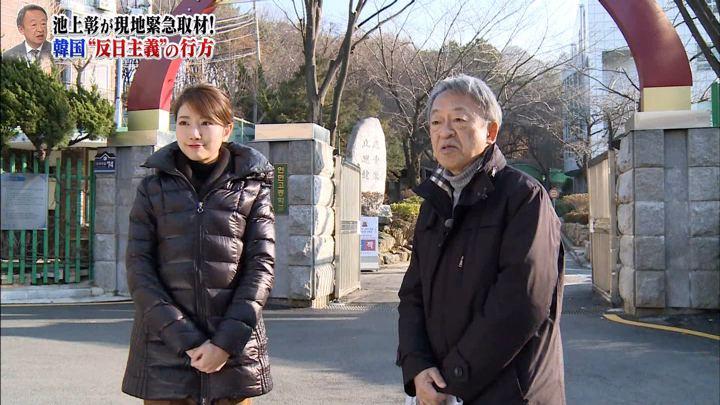 2020年02月02日三田友梨佳の画像06枚目