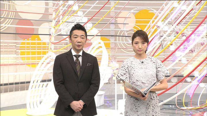 2020年02月02日三田友梨佳の画像38枚目