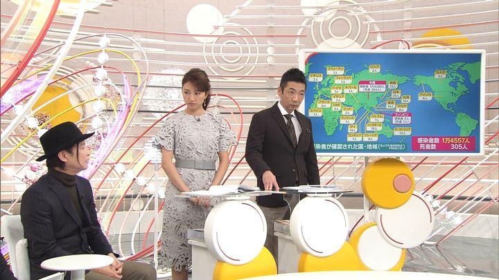 2020年02月02日三田友梨佳の画像40枚目