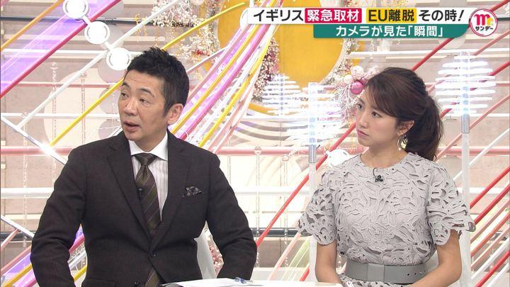 2020年02月02日三田友梨佳の画像50枚目