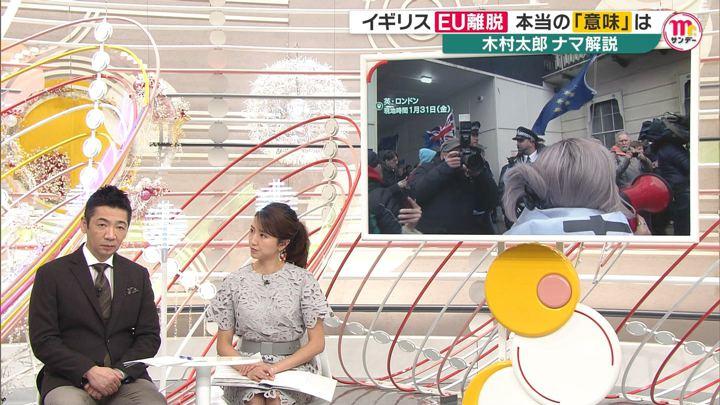 2020年02月02日三田友梨佳の画像51枚目