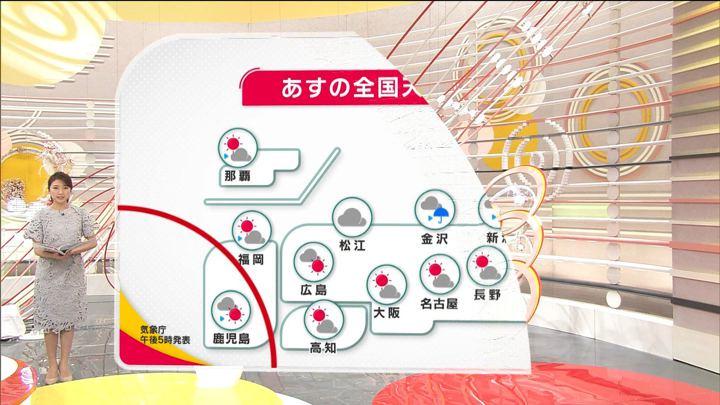 2020年02月02日三田友梨佳の画像52枚目
